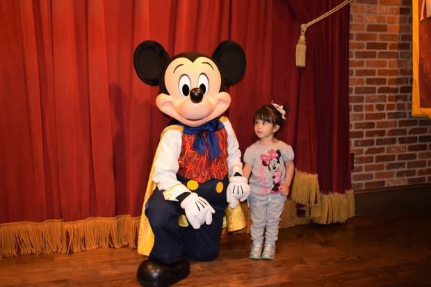 Ainara y Mickey
